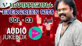 Anna Bond - V.Harikrishna Evergreen Hits Birthday Special Vol 3 