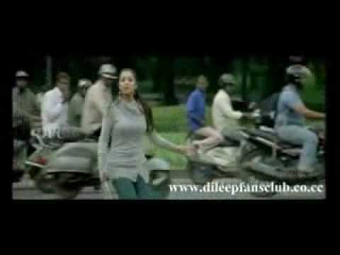 Aagathan New Malayalam Dileep Film Trailer Best Quality (mallulive).wmv video