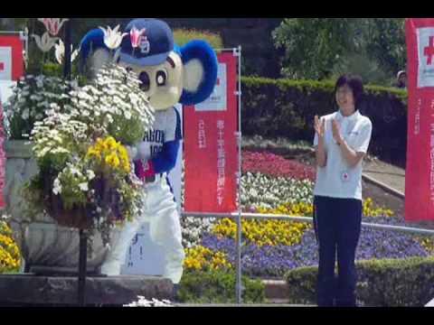 2010・05・01日本赤十字社イベントin東山動植物園【ドアラの人命救助】※2