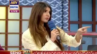 Fahad Mustafa accepted Hareem Farooq challenge in