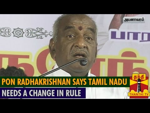 Pon Radhakrishnan says Tamil nadu needs a Change in Rule - Thanthi TV