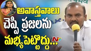 Minister Prathipati Pulla Rao Fires on MLA Roja over her Comments on AP Govt