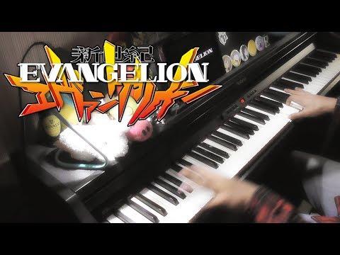 Misc Soundtrack - Evangelion 333 - Thème Q