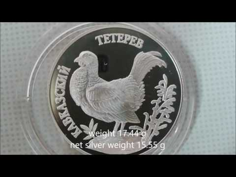 SILVER RUSSIA COMMEMORATIVE RED BOOK 1995 Caucasian Grouse