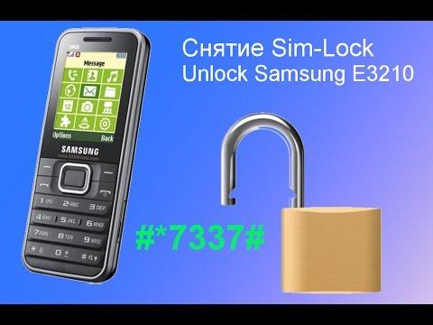 Видео как снять sim lock с Samsung