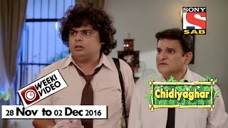 WeekiVideos | Chidiyaghar | 28 November to 02 December 2016 | Episode 1302 to 1306