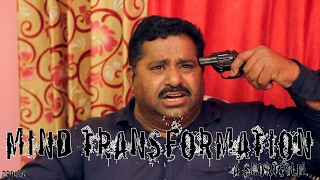 MIND TRANSFORMATION || A SHORT FILM  by Sukhpal Sidhu || Official PROMO