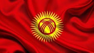 20 интересных фактов о Кыргызстане (Киргизии)! Factor Use