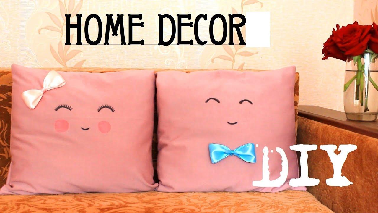 Декоративные подушки легко своими руками 82