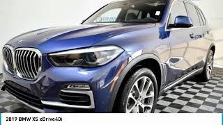 2019 BMW X5 Schererville, Chicago, Gary, Lansing 19193