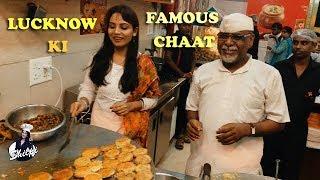 Chaliye Lucknow Ke Hajratganj Mai Khate Hai Famous Chaat || Cook With Shilpi || Lucknow Vlog