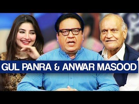 Hasb e Haal - Eid Special Day 2 - 27 June 2017 - GUL PANRA & ANWAR MASOOD - حسب حال - Dunya News