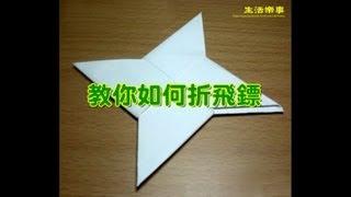 HMONGHOT.COM - 美勞-襯衫mov