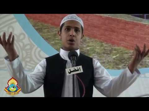 Quran ki Azmat. A Beautiful Speech by a Student of Iqra Rauzatul Quran