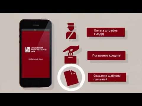Видео как проверить баланс карты Минбанк