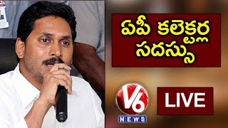 AP CM YS Jagan Conference With AP Collectors LIVE