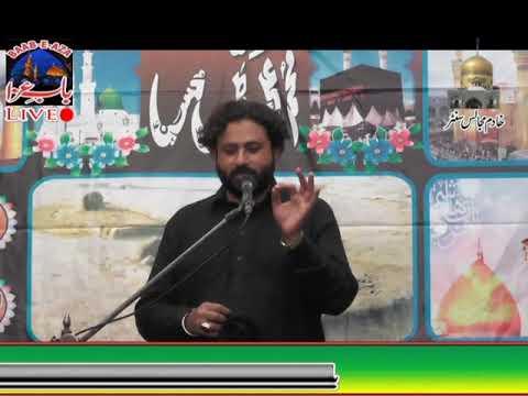 Zakir Syed Muhammad Ali Shah Bukhari 5 Safar 2018 Khalid Road Sheikhupura (www.baabeaza.com)