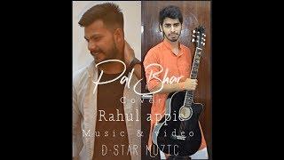 download lagu Pal Bhar Phir Bhi Tumko Chaahuga Reprise Arjit Singh gratis
