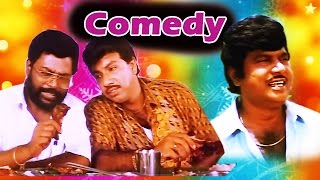 Sathyaraj&Goundamani Tamil Super Hit Full Comedy HD | Latest Tamil Hit Comedys HD