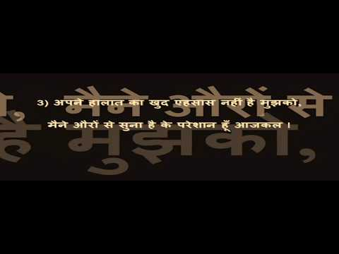 Top 10 Shayaris video