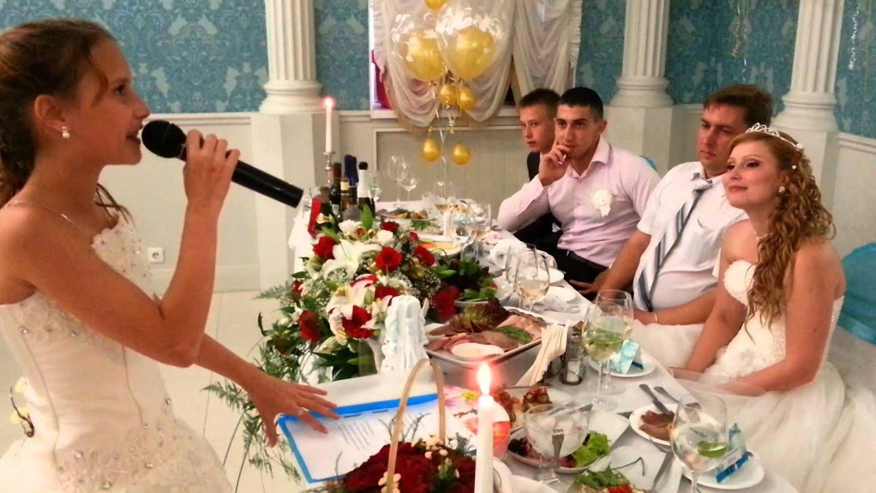 Поздравление со свадьбой дочери от мамы 95