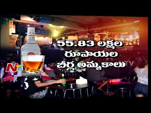 Record Level Beer Sales In A SIngle Day || Telanagana || NTV