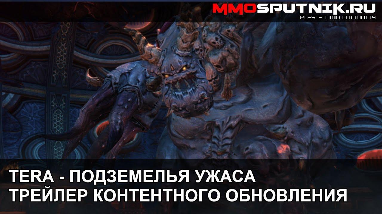 Ужасы московских подземелий 26 фотография