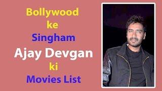 Movie List of Ajay Devgan
