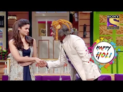 Dr. Gulati Proposes Alia On Holi | The Kapil Sharma Show | Holi Special thumbnail