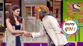 Dr. Gulati Proposes Alia On Holi | The Kapil Sharma Show | Holi Special