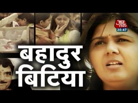 Gopinath Munde's last rites : Brave daughter, Pankaja