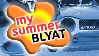 PERKELE SIMULATOR 5000 - My Summer Car blyat