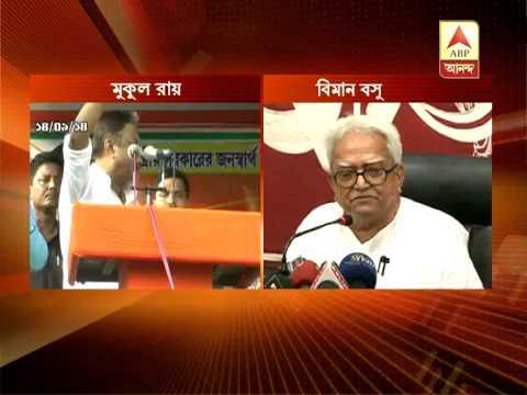 Biman Bose on Mukul Roy's Saradha connection