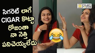 Swetha Varma Most Memorable Cigar Scene in Mithai Movie Shoot