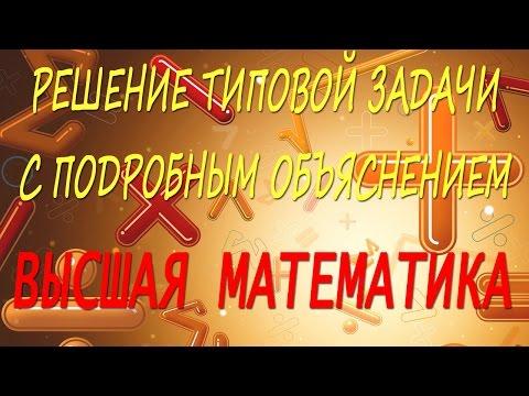 Доказать совместность системы уравнений и решить методами Гаусса и обратной матрицы