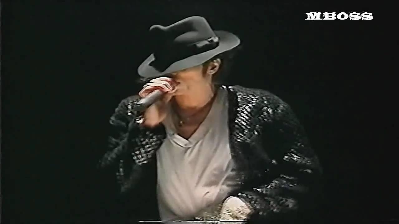 Michael Jackson Billie Jean Live 1993 Billie Jean Michael Jackson