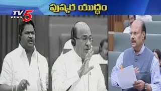 Krishna Pushkaralu Stampede Issue in AP Assembly Sessions 2017