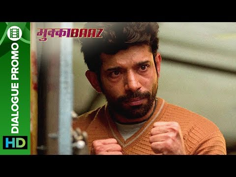 When Dad asks what is Passion! | Mukkabaaz | Anurag Kashyap
