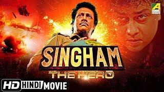 Singham - The Hero | New Hindi Action Movie 2018