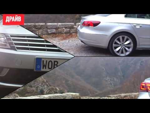 Volkswagen CC — Тест-драйв