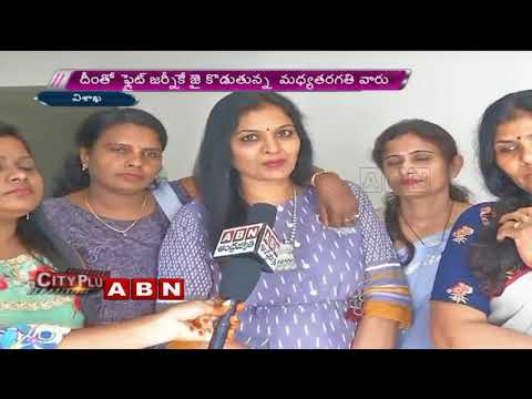 Air Traffic Growth Boost In Vizag | ABN Special Focus