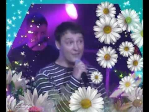 Юрий Шатунов - Ромашки (неофициальный клип) 2012