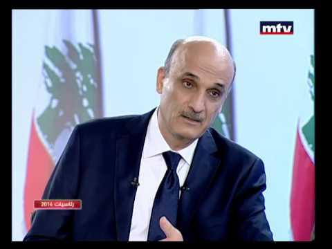 Bi Mawdouiyeh - Samir Geagea - 09/06/2014
