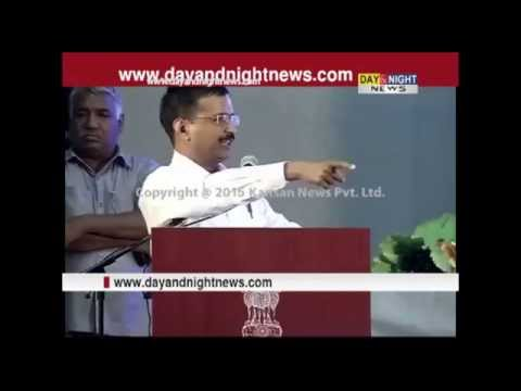LIVE: Launch Anti-Corruption helpline | Delhi CM Arvind Kejriwal