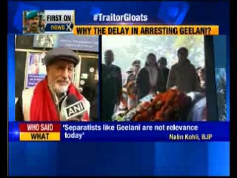 Separatist leader Geelani says Colonel Rai's killers are martyrs