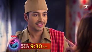 'Bhojo Gobindo', Mon-Sun at 9:30 pm on Star Jalsha