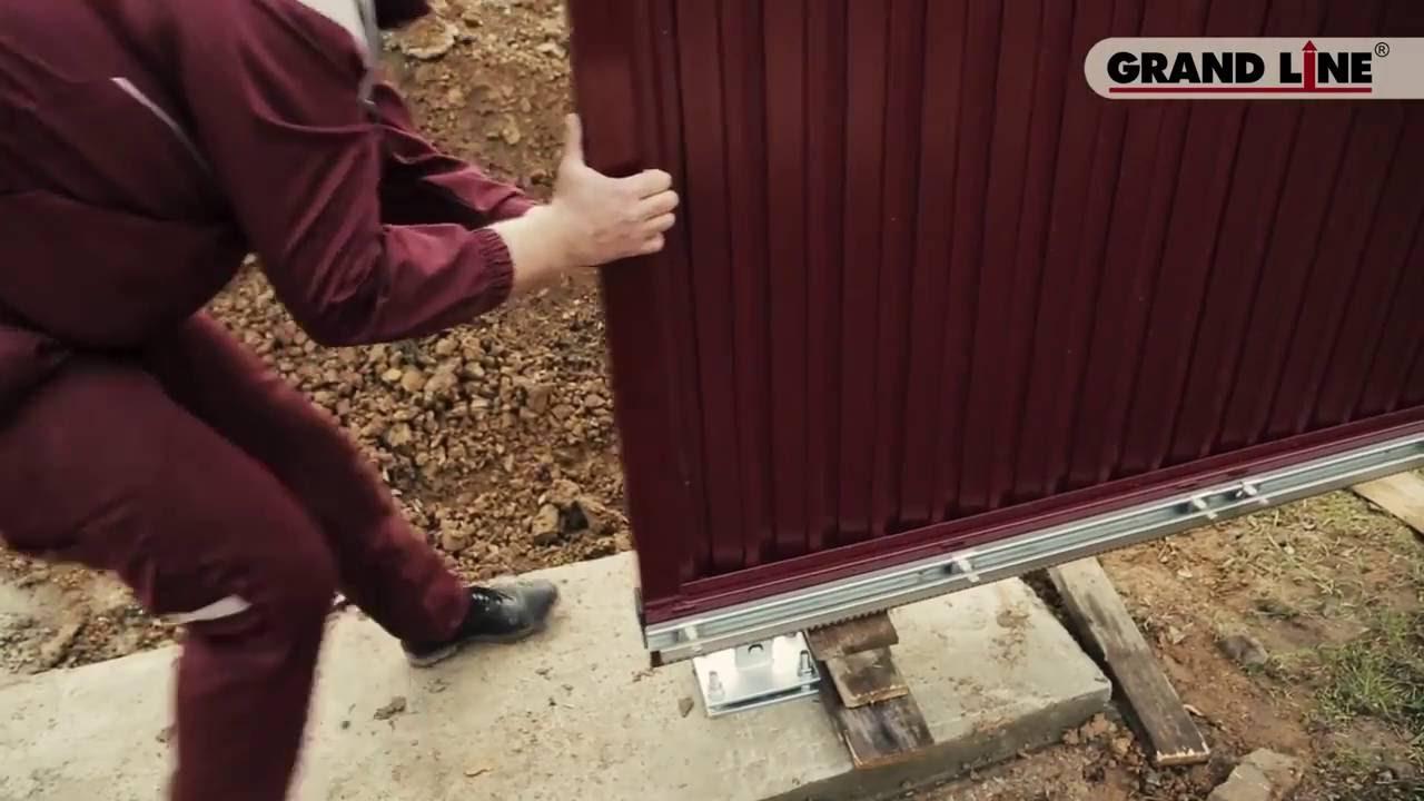 Grand Line Монтаж откатных ворот - YouTube