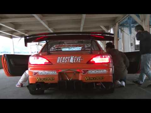 Team Orange 1000ps RB26 S15