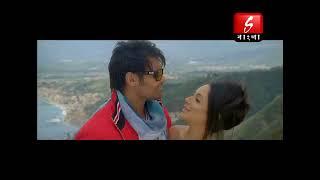Mithun Da O Rocky Bhai