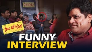 Alitho Saradaga | Nela Ticket Team Super Fun Interview | Raviteja | Ali | Nela Ticket Movie